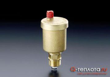 Клапан для сброса воздуха из системы отопления