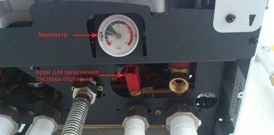 Как снизить давление в котле отопления?
